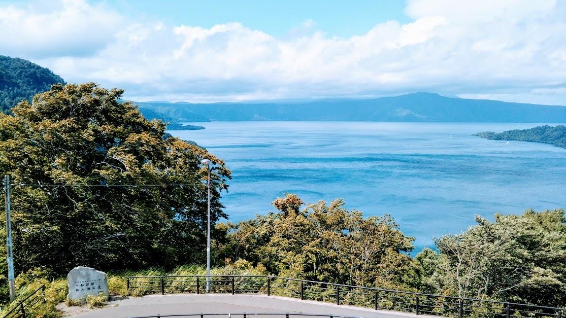 初荷峠から十和田湖