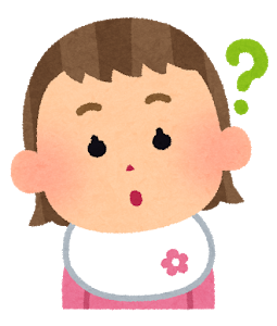 baby_girl09_question.png