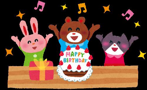 birthday_animal.png