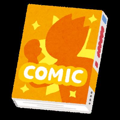 entertainment_comic.png