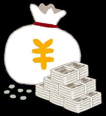 money_bag_yen_2019062313114812d.png