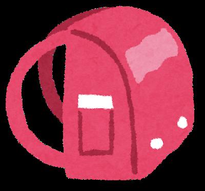 randoseru_pink.png