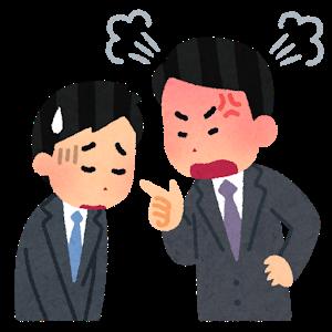 shikaru_man.png