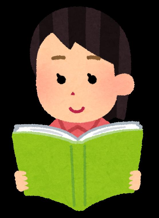 study_gogaku_woman_reading.png