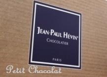 chocolat event1