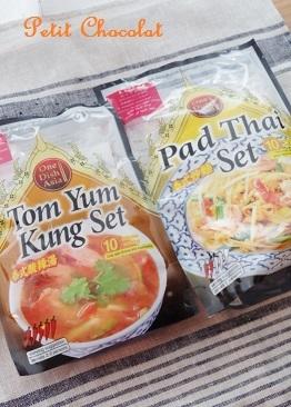 thai gift