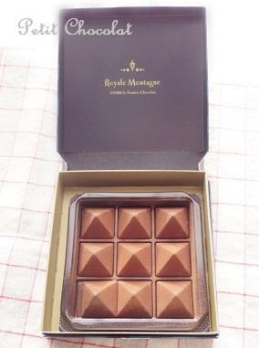 chocolat gift