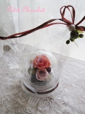 rosegift.jpg