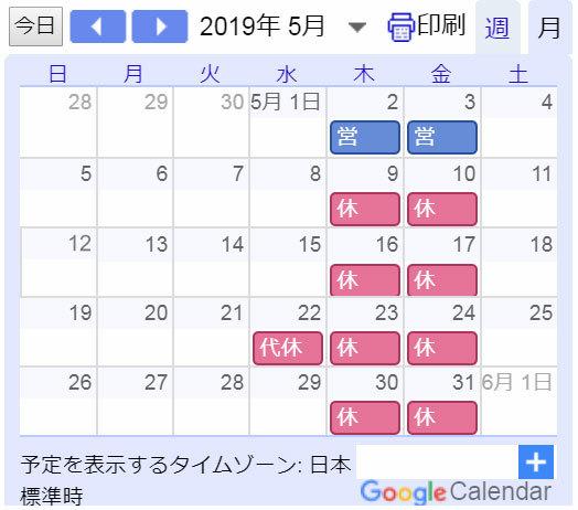 2019-05-11-18.jpg