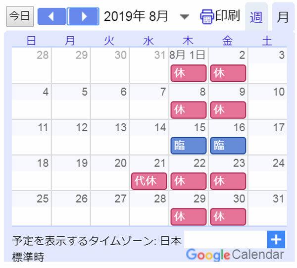 2019-07-22-17.jpg