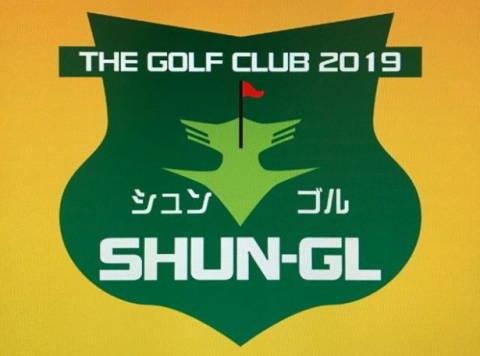 シュンゴルのロゴ(THEGOLFCLUB2019)