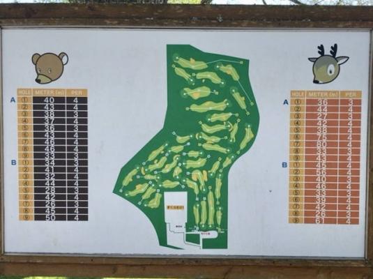 浜中町民パークゴルフ場 (1)