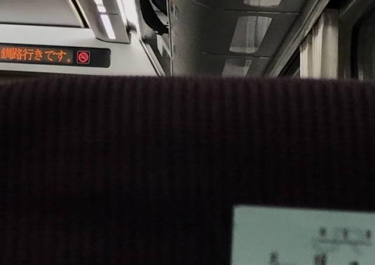 釧路パークゴルフ遠征2019春_前編 (2)