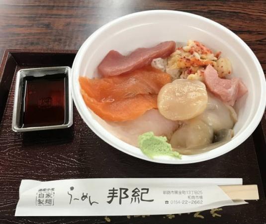 釧路パークゴルフ遠征2019春_前編 (10)