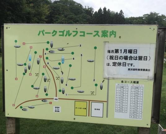 assabu_tamokuteki_PG (1)
