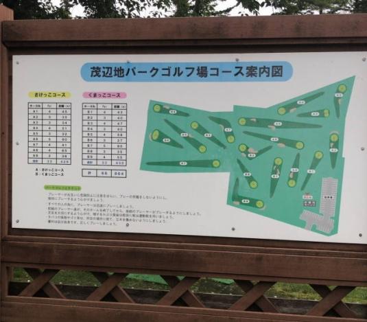 hokuto_moheji_PG (1)