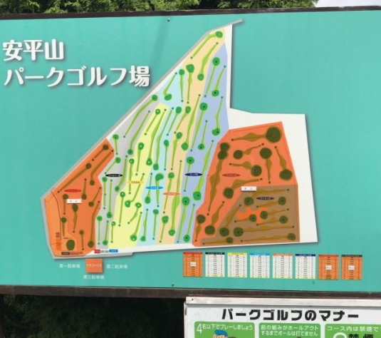 abirayama20190715 (2)