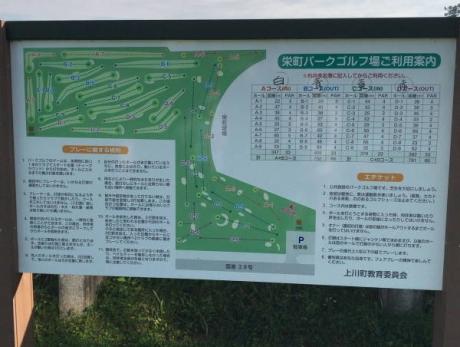kamikawa_PG (1)