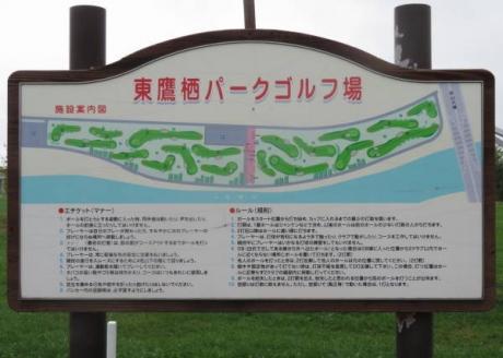 higasitakasu_PG (1)