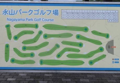 nagayama_asahikawa_PG (1)