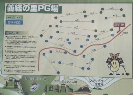 honbetu_yoshitune_PG (1)