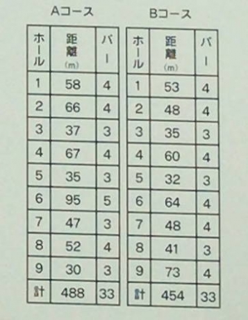 hyakuninhama_PG_A (2)