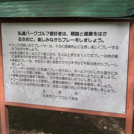 touryoukouen_pg-a (1)