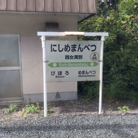 pg_kitami2019 (26)