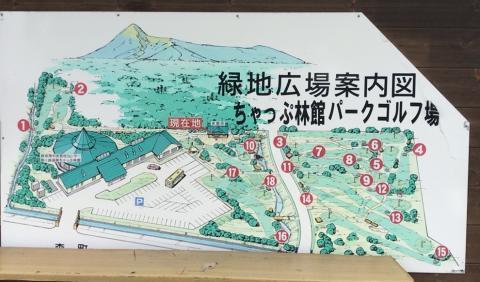 ちゃっぷ林館PGコース (1)