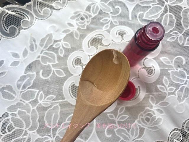 アヤナス とろみのある化粧水