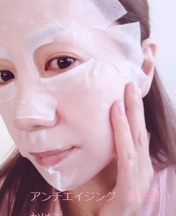 星座フェイシャルマスク しっとり潤う 女性に嬉しいギフト