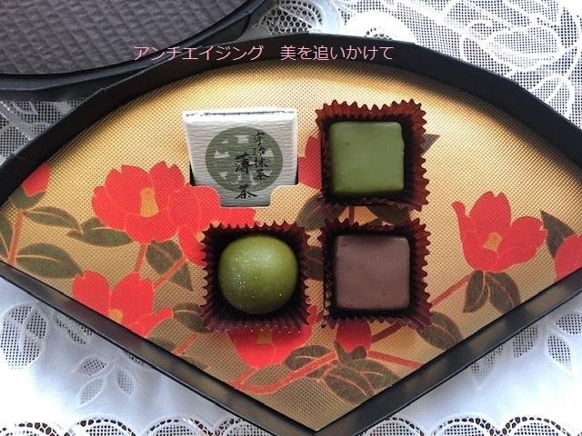 宇治茶ショコラコレクション -椿-