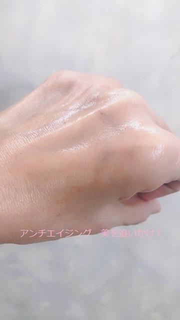 乾燥肌がしっとり潤う グレイスローション