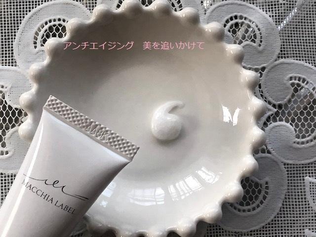 クリアエステライン 洗顔料 1