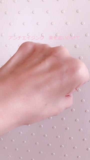 コモエース セリサージュ クリスタルミルク 透明感のあるお肌
