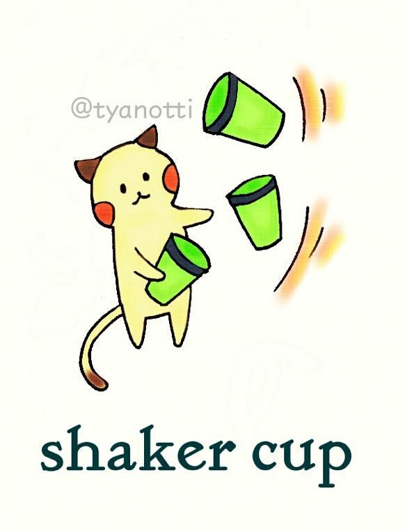シェーカーカップ