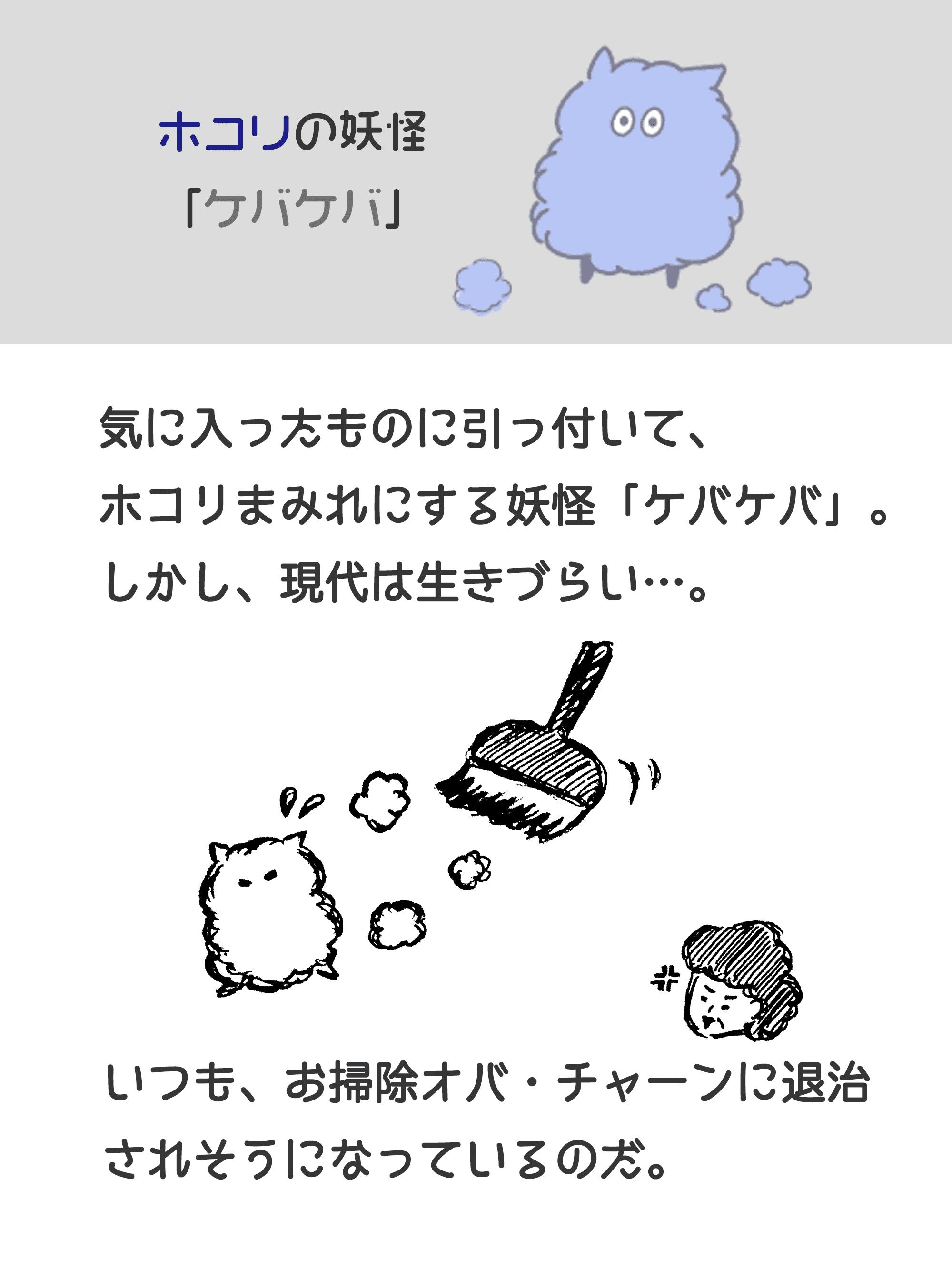 トートバッグ3_half