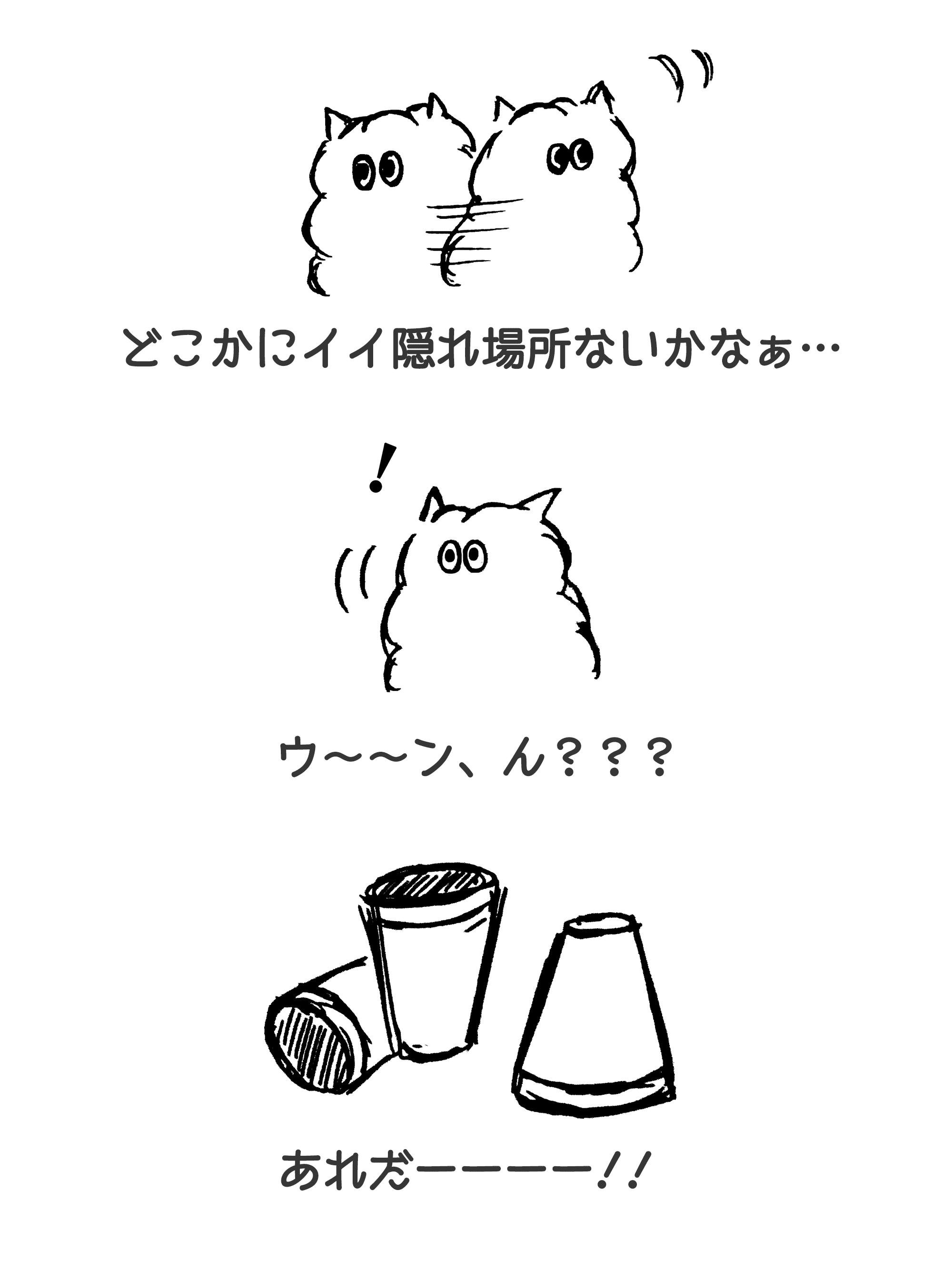 トートバッグ4_half