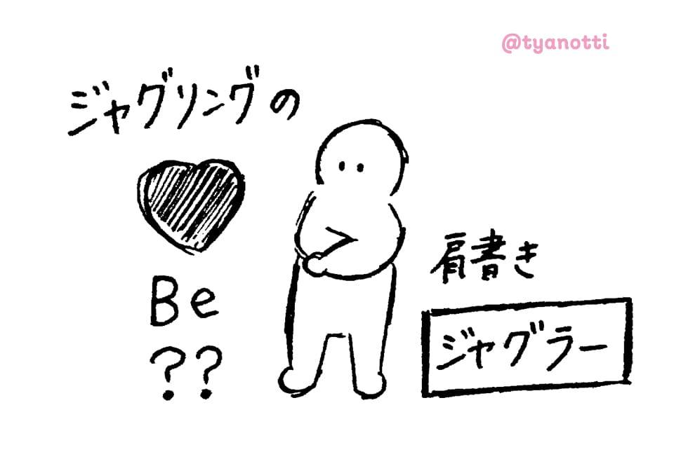 bドキュメント_3