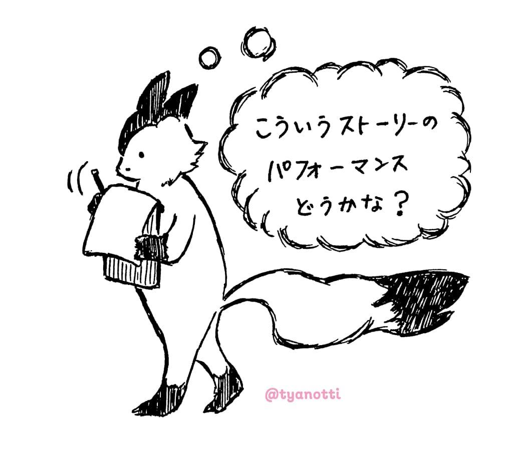 bドキュメント_10