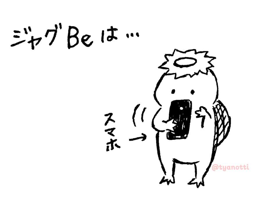 bドキュメント_15