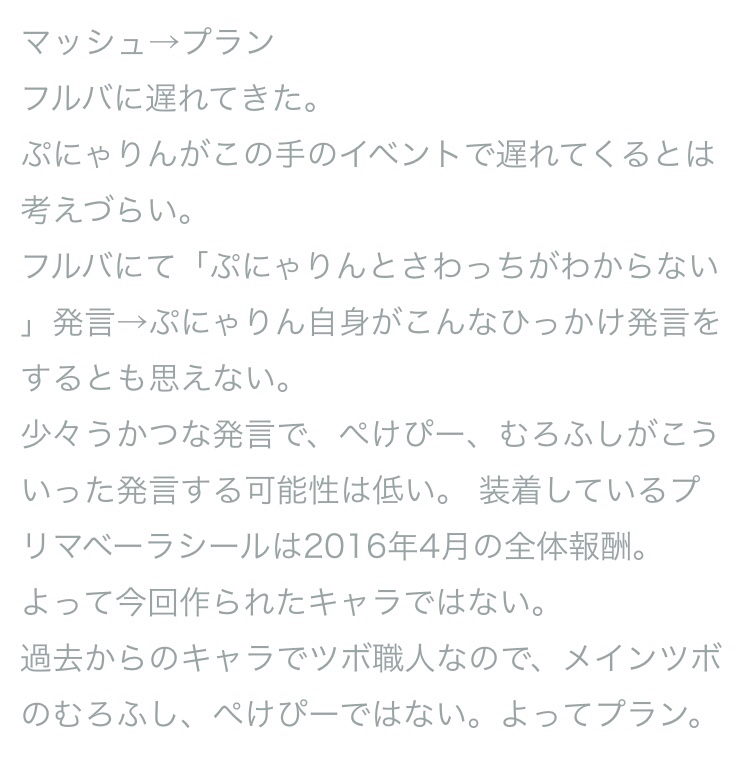 fc2blog_20181126200118b4f.jpg