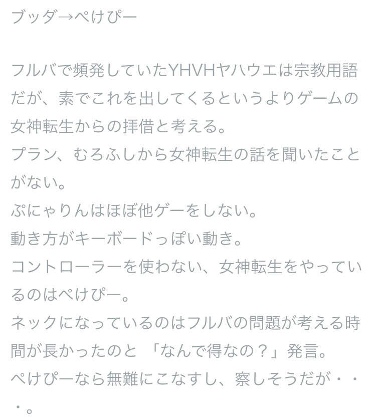 fc2blog_20181126200130b6c.jpg