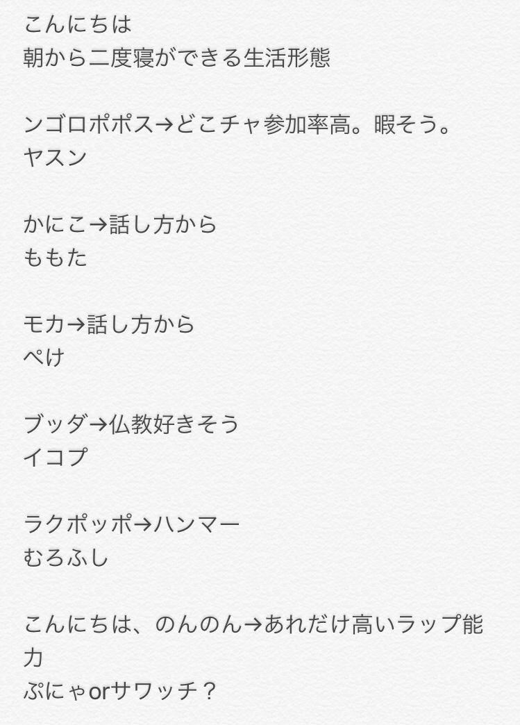 fc2blog_20181126204032571.jpg