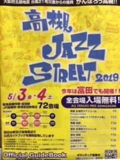 jazz2019p.jpg