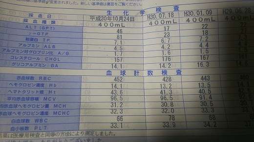 DSC_2457.jpg