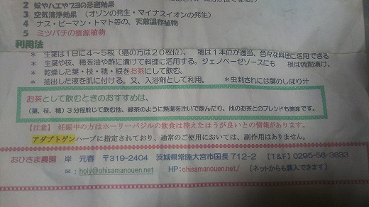 DSC_2683.jpg