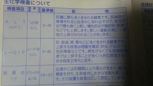 DSC_2898.jpg