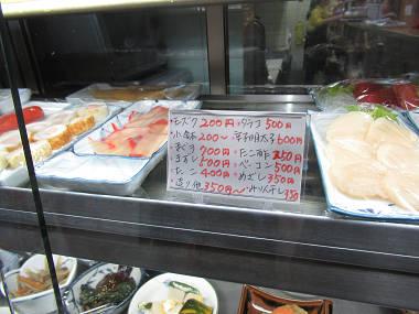 あずま食堂 (3)