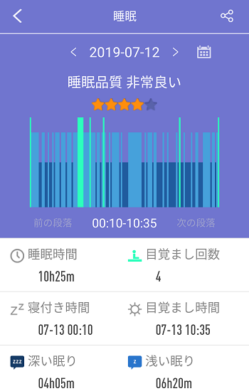 Screenshot_20190713-133209_20190713133220.png